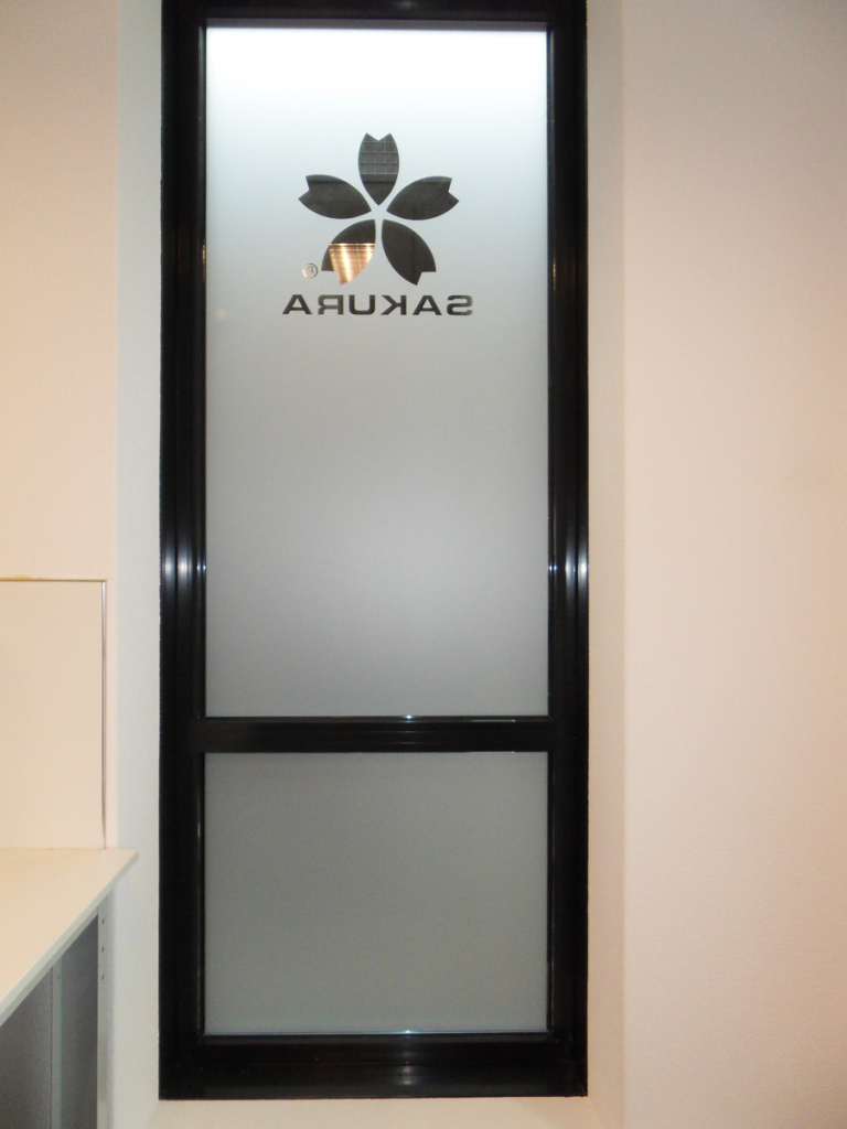 Frosted Window Film 1 Privacy Logo Cut Out