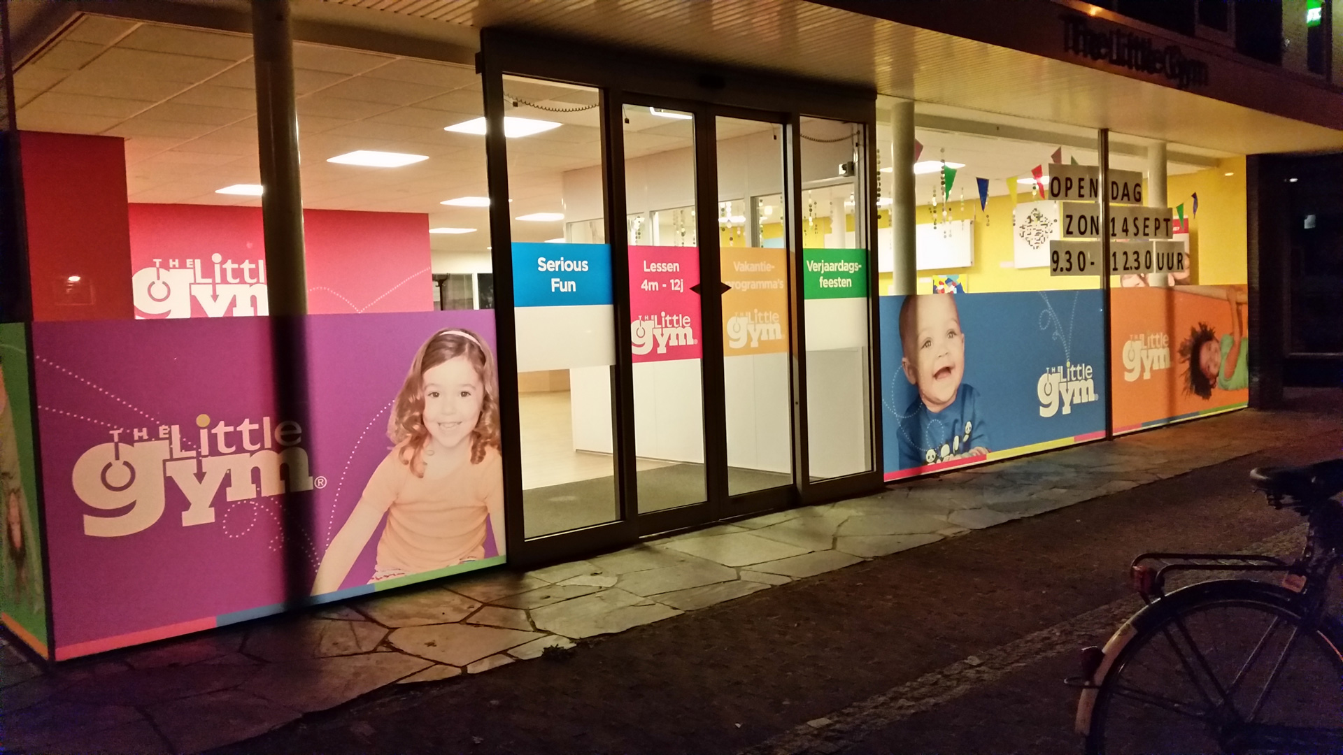 Frosted Window Film 2 With Print Logo Brand Identity