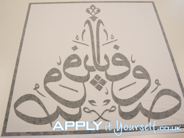 large, black, decal, arabic texts, transfer tape
