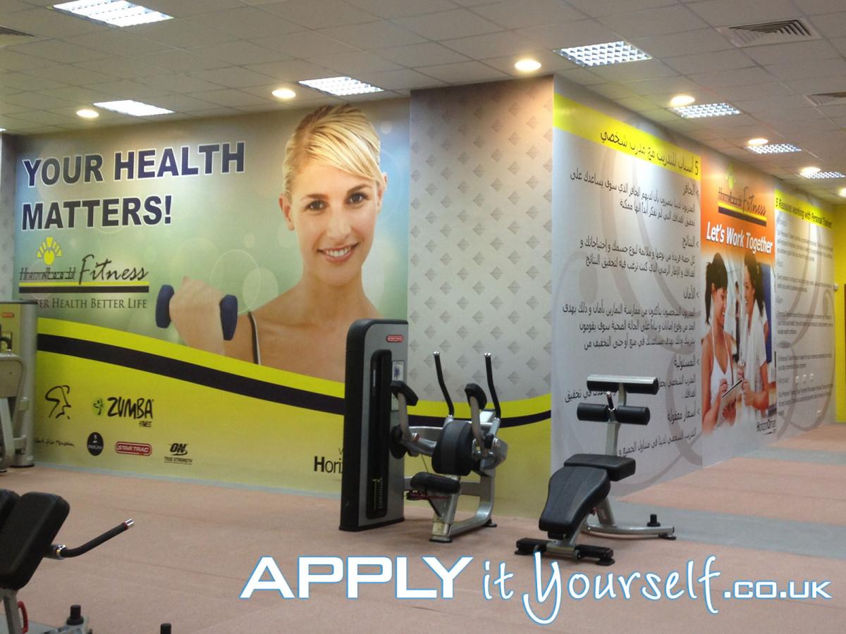 wall sticker, large, office, gym, mat finish